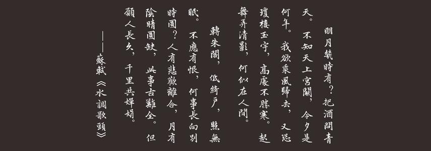 薛敬官网2